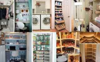 Проект кладовки в квартире: как составить для чулана