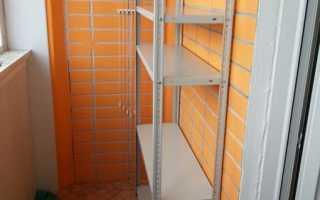 Металлические стеллажи для кладовки