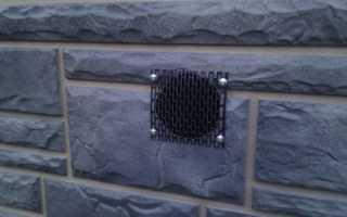 Вентиляция подвала в многоквартирном доме: особенности воздухообмена вентиляционных систем