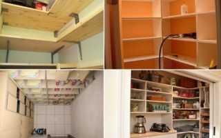 Как сделать кладовку в маленькой квартире своими руками: фото и варианты организации