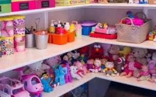Кладовая игрушек: как сделать и обустроить