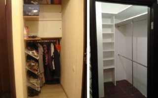 Как в квартире сделать гардеробную из кладовки своими руками