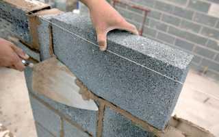 Погреб из керамзитоблоков: можно ли построить своими руками