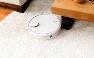 5 советов по выбору робота-пылесоса