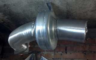 Как правильно сделать вытяжку в подвале частного дома: схема с вентиляцией