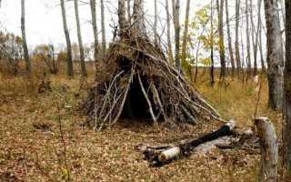 Убежище в лесу: как построить укрытие