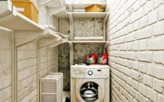 Стиральная машина в кладовке: фото и как встроить
