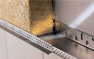 Цокольный профиль для систем утепления фасадов