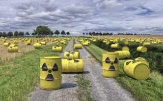 Хранилище ядерных отходов: правила хранения радиоактивных материалов