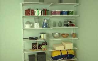 Системы хранения для кладовой: фото и как оборудовать