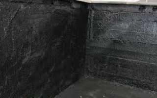 Как сделать гидроизоляцию подвала изнутри и снаружи