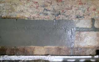 Гидроизоляция подвала изнутри пенетроном от грунтовых вод: гидроизоляционные материалы для погреба