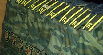 Армейская кладовая