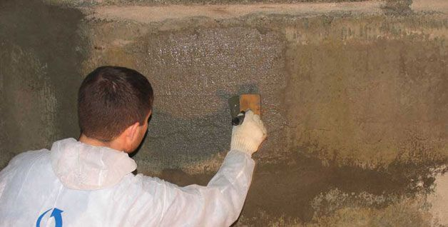 Защита стен подала от воды