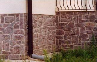 Искусственный цокольный камень