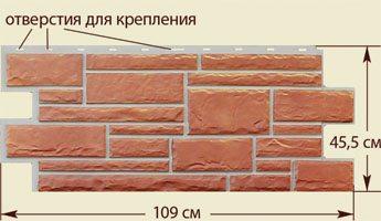 Представлены основные габариты элементов.