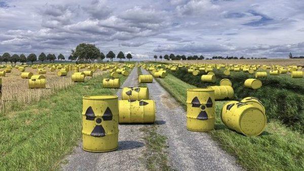 Хранилище ядерных отходов