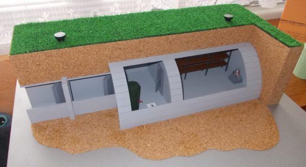 Лесной бункер